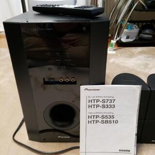 値引5.1chサラウンドシステム HTP-S333