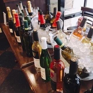 【募集中】10/23博多で開催のワイン会 ボランティアメン…