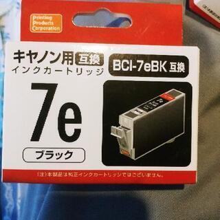 Canonプリンター 互換性インク