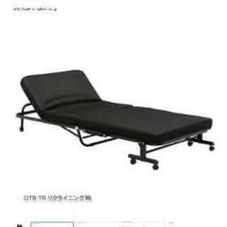 折り畳みシングルベッド(中古)