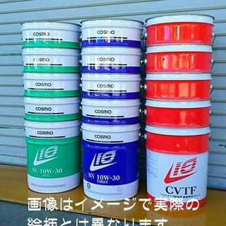 直接お引き取り可能■洗浄済み空ペール缶■フタなし鉄製■多種類15...