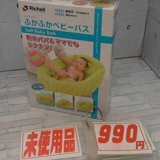 1/5 ミッケ びっくりハウス100円 グローブ490円 アンパ...