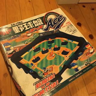 野球盤 お値下げします!0円!