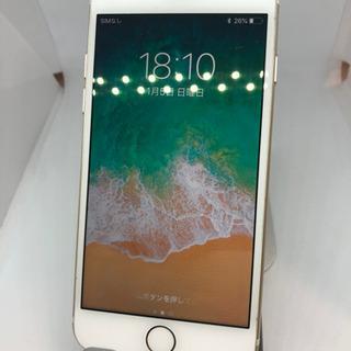 【超美品】iPhone7 32GB au