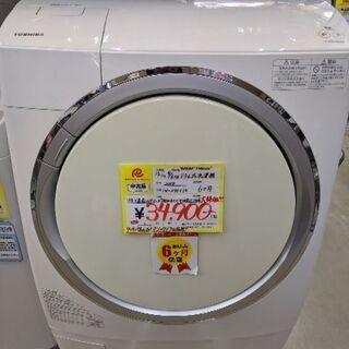 0105-03 2014年製 東芝 9/6kg ドラム式洗濯機 ...