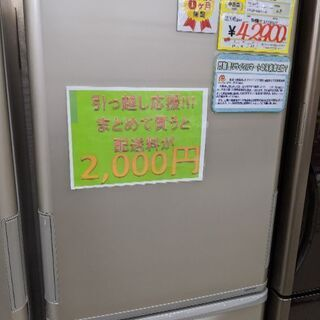 0105-04 2017年製 シャープ 350L 冷蔵庫 どっち...
