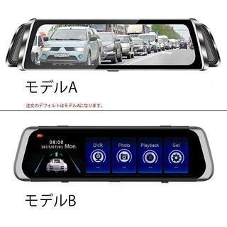 【値下げ】10インチフルスクリーンモニター搭載 ルームミラー型ド...