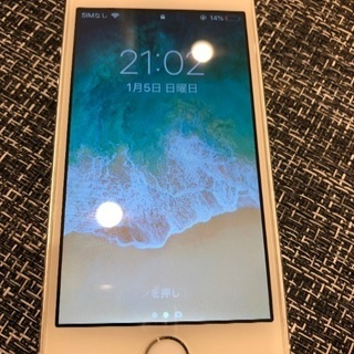 iPhone 5S 32GB シルバー au版 ガラスフィルム装着済