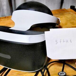 定価60000円 PlayStation VR