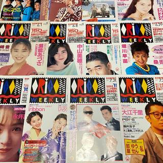 【お渡し決定】オリコン・ウィークリー1992年 発行の計45冊