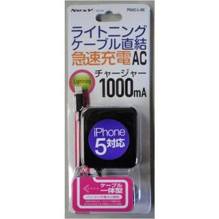 iPhone  ライトニングケーブル急速!!iPhone5…