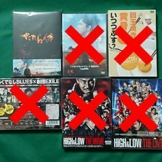 😊たたら侍   Blu-ray & DVD😊