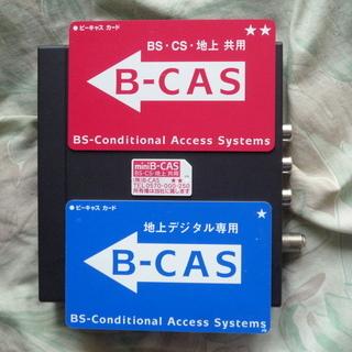 ◇地上デジタルチューナー+赤or青B-CASカード1枚付 テレビ...