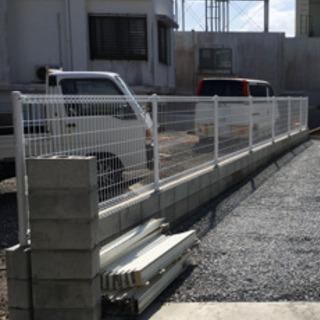ブロック積み工事、土間コンクリート工事、フェンス工事など外構工事...