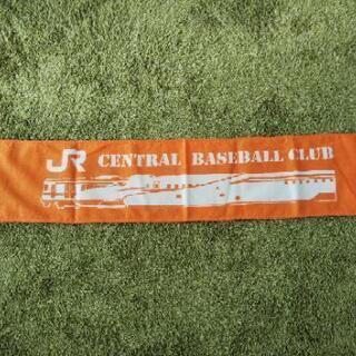 【新品・非売品】JR3社のマフラータオル