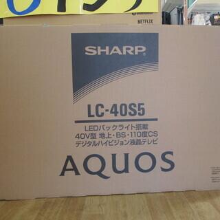シャープ LC-40S5 液晶テレビ 40インチ 未使用
