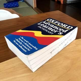 OXFORD Advanced Learner's DICTIO...