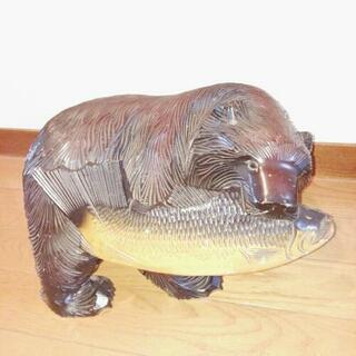 【お譲りします】木彫りの熊