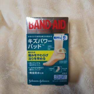 BAND-AID キズパワーパッド 靴ずれ用