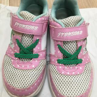 18cm 瞬足 レモンパイ アキレス 女の子 運動靴