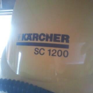中古 KARCHER ケルヒャー SC-1200 家庭用 スチー...