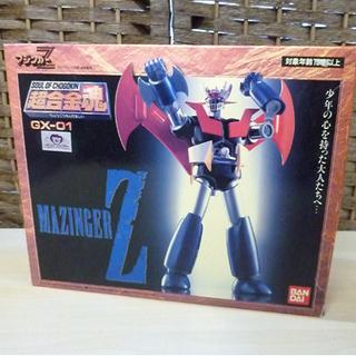 バンダイ 超合金魂 GX-01 マジンガーZ 札幌市 白石…