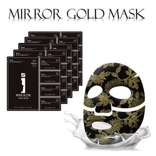【特売】@コスメ評価5.6★高性能フェイスマスク
