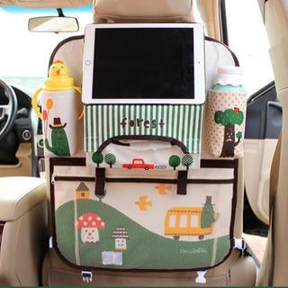 車内収納 シートバック収納ポケット 持ち運び可能