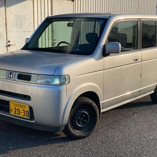 ザッツ★車検令和2年6月迄★格安コミコミ乗出し価格