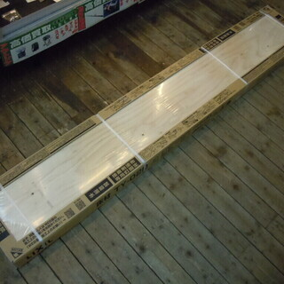 【JR-190】LIXIL リクシル フローリング 床材 未開封...