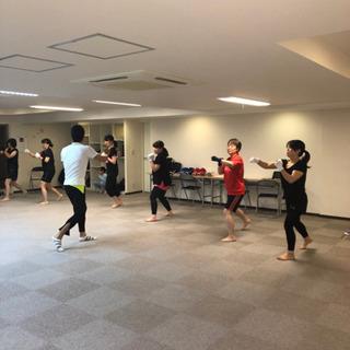 キックボクシング 教室🥊 ダイエットや気軽に運動したい方向…