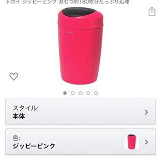 コンビ  おむつ ゴミ箱
