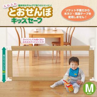 【取引中】日本育児 ベビーゲート ふわふわとおせんぼ