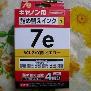 ほぼ新品エレコム詰め替えインクBCI-7e用イエロー黄色キヤノン...