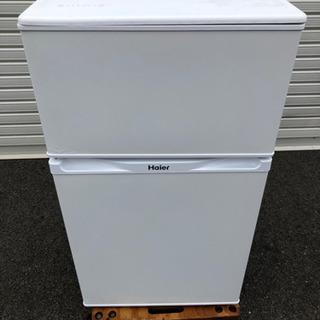 ✨単身者向けの小型冷蔵庫✨ハイアール ◆JR-N91F ◆201...