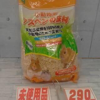 1/6 100円子供服 ベビー布団セット1290円 カープキャッ...