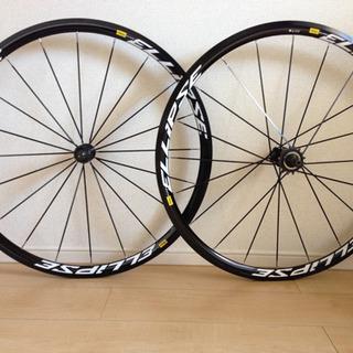 リム Mavic Ellipse Wheel 700c