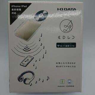 I.O.DATA  CDレコ スマホ/iPhone wi-fi ...