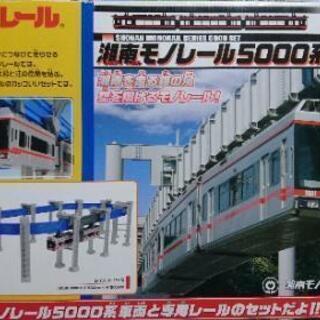 美品!プラレール 湘南モノレール5000系セット