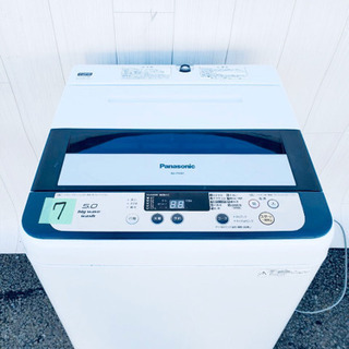 7番 Panasonic✨全自動電気洗濯機⚡️NAーF50…