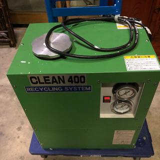 タスコ 冷凍サイクル洗浄機 現状 中古