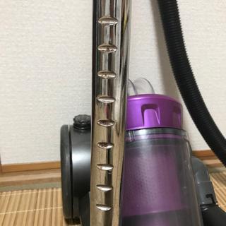 掃除機 紫