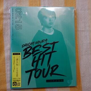 (初回限定盤)BEST HIT TOUR in 日本武道館【三浦大知】