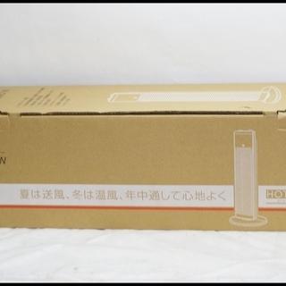 未使用 コイズミ KHF-1295 ホット&クール プレミアムタ...
