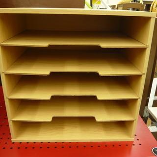 木製 書類ケース 5段 札幌 西岡店