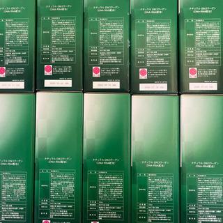 核酸10本まとめ売り(うち1本、外箱に傷あり)値下げ中