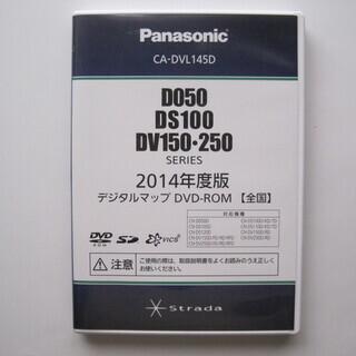 Panasonic ストラーダ CA-DVL145D (2014年版)