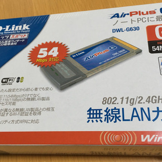 無線LANカード AirPlus G(802.11b/g)