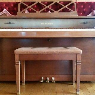 【お引き渡し先決定】アップライトピアノ