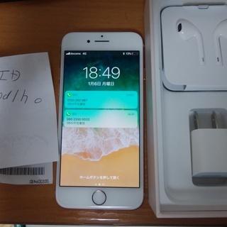 ■未使用■シムフリー■ドコモ◉ゴールド◉ Iphone8 ■64...